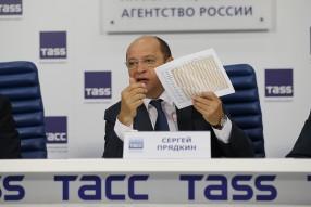 Презентация календаря Росгосстрах Чемпионат России ...