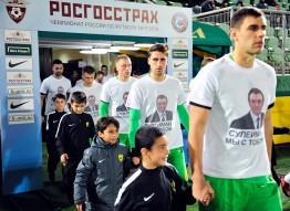 Анжи 4:0 СКА-Хабаровск