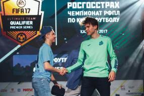 """""""РОСГОССТРАХ Чемпионат РФПЛ по кибер футболу& ..."""
