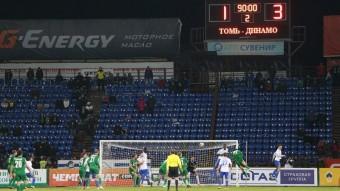 Томь - Динамо 1:3