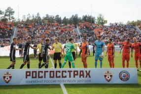 Урал 0:0 ПФК ЦСКА