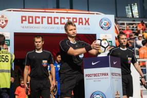 Урал - Ростов