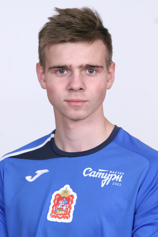 Сафонов Максим Романович